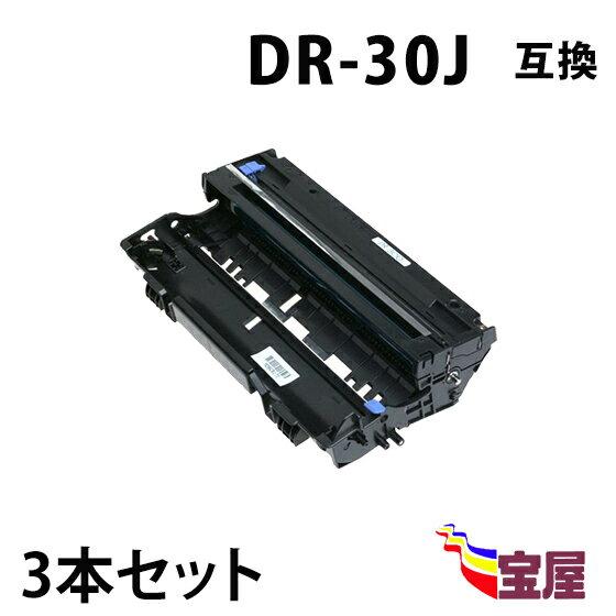 ( 送料無料 ) ( 3本セット ) ブラザー DR-30J ( ドラム 30J ) brother HL-5070DN HL-5040 MFC-8820J MFC-8820JN MFC-8210J DCP-8025J DCP-8025JN ) ( 汎用ドラム )qq ブラザー DR-30J:HL-5070DN/HL-5040/MFC-8820J/MFC-8820JN/MFC-8210J/DCP-8025J/DCP-8025JNなごやし