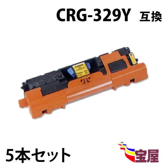 ( 送料無料 ) ( 5本セット ) キャノン CRG-329 Y イエロー ( トナーカートリッジ 329 ) CANON LBP7010C ( LBP-7010C ) ( 汎用トナー )qq キャノン CRG-329 Y イエロー CANON LBP7010C(LBP-7010C)甘い