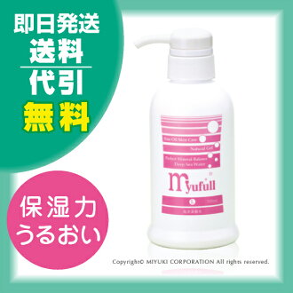 myufull lotion 300ml