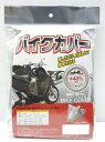125cc スクーター 通販