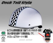 【人気商品】ダックテールハーフヘルメットホワイト/チェッカー