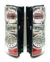日産 キャラバン (E25)LEDテールランプクリア