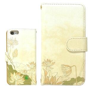 iphone11 スマホケース 全機種対応 手帳型 かわいい