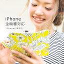 iPhone7 ケース 手帳型 スマホケース 全機種対応 かわいい 花柄【送料無料】おしゃれ iPhone6s ケース レトロ iPhone6 Plus iPhone5 iPhone SE アイフォン6 アイホン7 ピンク 女子