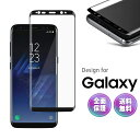 Galaxy S9 + ガラス フィルム S10 S 9 Plus 全面 保護 ギャラクシー 保護フィルム S8 S7 edge Note10 Note9 ガラスフィルム Face ID ス..