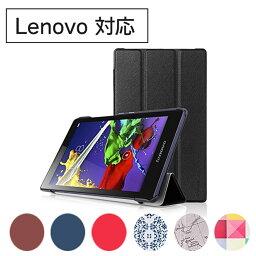 Lenovo Tab E10の通販専門店 携帯通販 Com