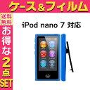 iPodケース 第7世代 クリップ デザイン アイポッド カ...