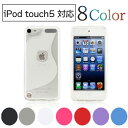 iPod ケース touch5 touch6 カバー TPU...