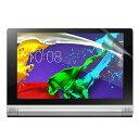 【50%OFFクーポン対象】Lenovo YOGA Tablet 2 8インチ タブレット 液晶 保護 フィルム × 2Pack レノボ ヨガタブレット 830F 851F 8.0型..