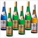 ドイツ最大のワイン産地ラインヘッセン代表6品種