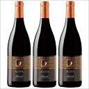 【送料無料】イタリア最高峰赤ワインバローロ3本セット[赤ワイン][ワインセット][赤:フルボディ] 【7776051】