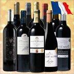 【送料無料】ワイン セット (43%OFF)赤ワイン!フランスメダル受賞赤厳選10本ワインセット11弾(ボルドーワイン ボルドー wine)【7777088】