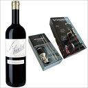 【送料無料】ラヴァンチュール'13&電動ワインディスペンサーVinaera(ビナエラ)(2013)[赤ワイン][ワイン][赤:フルボディ][エアレーション] 【7764125】