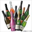 【送料無料】世界のスパークリング飲み比べ10本お楽しみワインセット[スパークリングワイン]