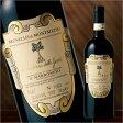 【送料無料】イル・マッロネート・ブルネッロ・ディ・モンタルチーノ・マドンナ・デッレ・グラッツェ'07(2007)[赤ワイン][ワイン][赤:フルボディ]