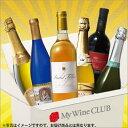 甘口ワインの代表格とも言える、希少な貴腐ワインが必ず入る!