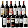 【送料無料】金賞ワイン入り!ボルドーグレートヴィンテージ2009年赤12本セット第4弾[赤ワイン][ワインセット][赤:フルボディ][05P27May16]