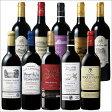 【送料無料】ボルドーグレートヴィンテージ2000年&2003年&2005年赤ワイン10本セット[赤ワイン][ワインセット][赤:フルボディ]