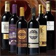 【送料無料】【ネット限定】ワイン 赤 ボルドーワイン グレート・ヴィンテージ09&10入り!ボルドー厳選金賞赤6本セット 送料無料[ワイン セット][ボルドーワイン][赤ワイン][05P27May16]