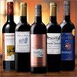 マルゴー島ワイン&金賞入り!ボルドー赤ワイン満喫5本セット