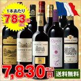 ������̵���ۡʥ����ॻ����� ��43��OFF�˥ե������ָ���10�ܥ磻�å�17��(�ܥ�ɡ��磻�� �ܥ�ɡ� wine)��7777378��[05P27May16]