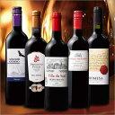 トリプル 赤ワイン フランス イタリア スペイン アメリカ