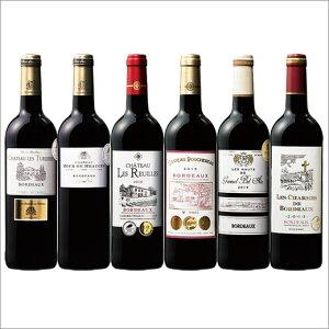 ボルドー トリプル 赤ワイン