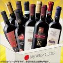 【送料無料】イタリアデイリー赤ワイン10本福袋[赤ワイン][ワインセット]