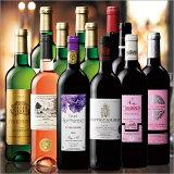 【送料無料】フランスメダル受賞ワイン赤・白・ロゼ12本セット[赤ワイン][白ワイン][白:辛口][ロゼ:辛口][赤:フルボディ] 【7777508】