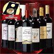 【送料無料】(約16%OFF)半生極みステーキ付!ボルドーフルボディ赤ワイン10本セット[赤ワイン][ワインセット][赤:フルボディ]