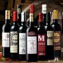 ショッピング2009年 【送料無料】クリュ・ブルジョワ&金賞ワイン入り!2009年赤10本セット [赤ワイン][赤:フルボディ][ワインセット]【7780026】