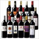 【送料無料】ボルドーグレートヴィンテージ 2009VS2010年 赤16本セット [赤ワイン][赤: