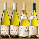 【送料無料】シャブリ&1級畑シャブリ飲み比べ4本セット [白ワイン][白:辛口][ワインセット]【7781230】