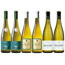 【送料無料】ロワール白ワイン3アペラシオン飲み比べ3種6本セット 【7782003】