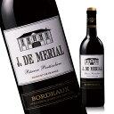 ジェイ・ド・メリアル'16(ACボルドー 赤 フルボディ) [赤ワイン]【7783558】