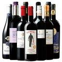 【送料無料】【54%OFF】世界の金賞受賞赤ワイン11本