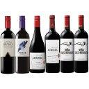南米人気3ヵ国デイリー赤ワイン6本セット【7786635】|チリウルグアイブラジル飲み比べワインワインセットwinewainnフルボディ