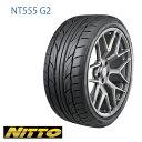 【サマータイヤ】NITTO TIRES NT555G2 24...