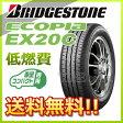 サマータイヤ BRIDGESTONE ECOPIA EX20C 155/65R13 73S 軽自動車用 低燃費タイヤ