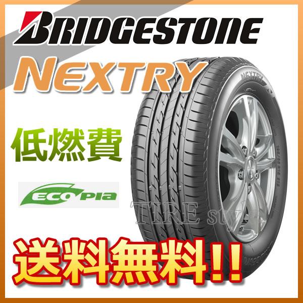 サマータイヤ BRIDGESTONE NEXTRY 165/55R14 72V 軽自動車用 低燃費タイヤ