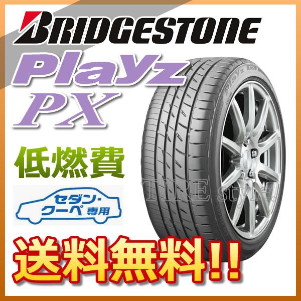 サマータイヤ 新製品 BRIDGESTONE Playz PX 225/45R18 ブリジストン 95W グッドイヤー XL 乗用車用 低燃費タイヤ:タイヤスタイル タイヤ1本からでも送料無料! ※北海道・沖縄・離島は除きます。