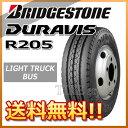 サマータイヤ BRIDGESTONE DURAVIS R205 7.00R16 10PR チューブタイプ バン・小型トラック用