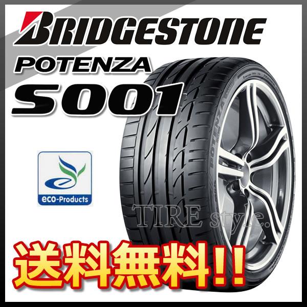 サマータイヤ BRIDGESTONE POTENZA S001 285/35R19 99Y 乗用車用 タイヤ1本からでも送料無料! ※北海道・沖縄・離島は除きます。