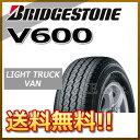 サマータイヤ BRIDGESTONE V600 155/80R14 88/86N バン・小型トラック用