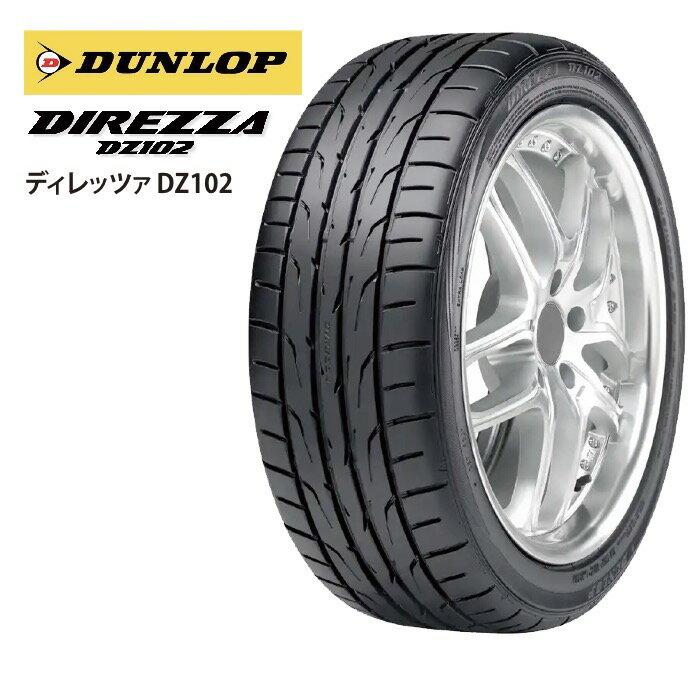 サマータイヤ DUNLOP DIREZZA ブリジストン DZ102 ホイール 205/60R15 グッドイヤー 91H 乗用車用:タイヤスタイル タイヤ1本からでも送料無料! ※北海道・沖縄・離島は除きます。