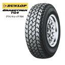 サマータイヤ DUNLOP GRANDTREK TG4 255/70R15 108Q レイズドブラックレター 4X4・SUV用