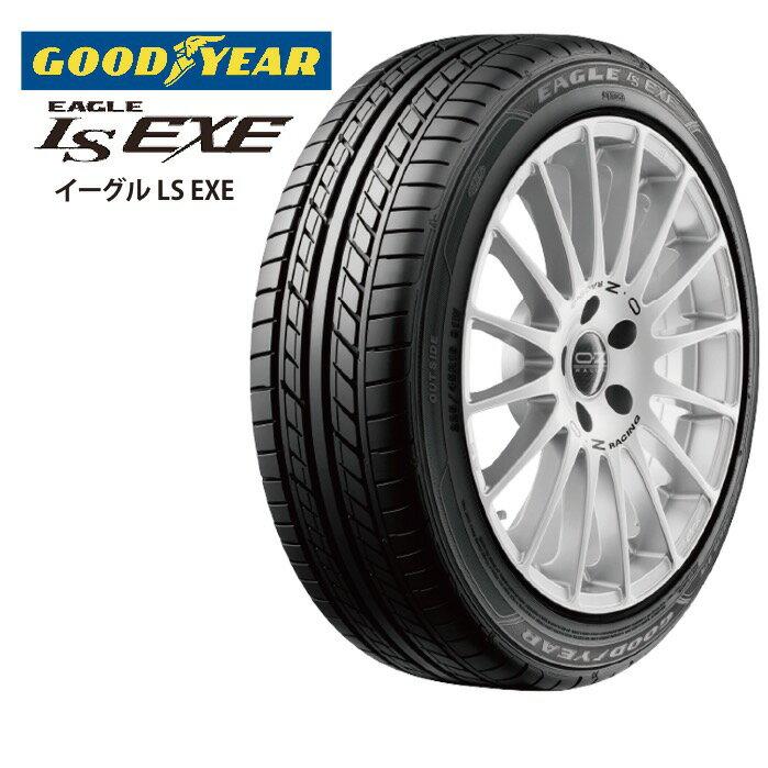 サマータイヤ GOODYEAR LS EXE 245/45R17 95W 乗用車用 低燃費タイヤ タイヤ1本からでも送料無料! ※北海道・沖縄・離島は除きます。