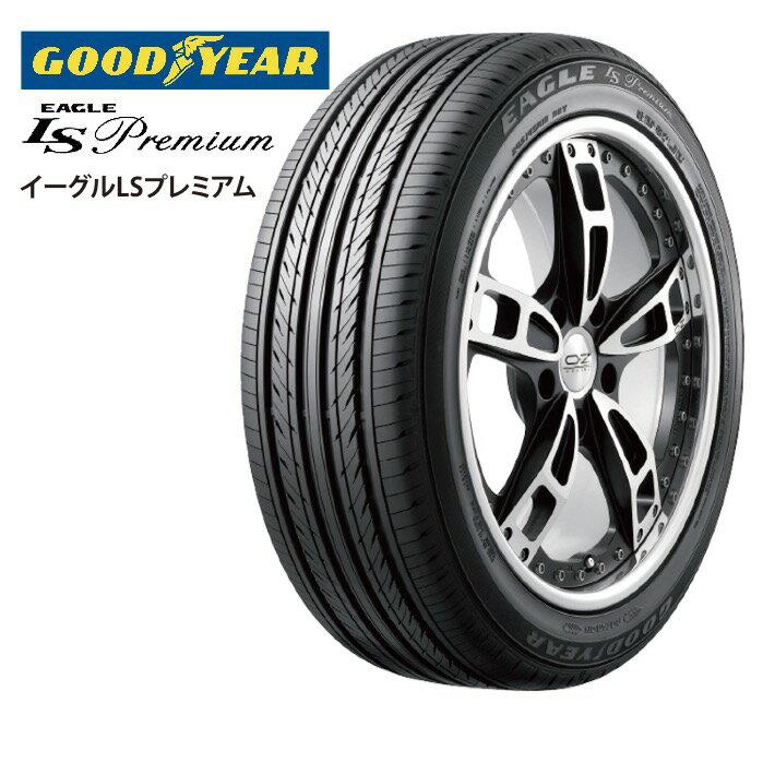 サマータイヤ 2014年製 GOODYEAR LS PREMIUM 215/45R17 91W XL アルミ グッドイヤー 乗用車用:タイヤスタイル タイヤ1本からでも送料無料! ※北海道・沖縄・離島は除きます。
