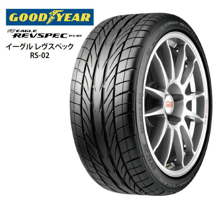 サマータイヤ GOODYEAR ピレリ REVSPEC 2013年製 RS-02 255/40R17 94W 乗用車用:タイヤスタイル タイヤ1本からでも送料無料 タイヤー! ※北海道・沖縄・離島は除きます。