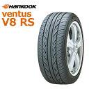 【1本価格・4本単位のみ販売】 サマータイヤ HANKOOK VENTUS V8 RS H424 165/45R16 74V XL 軽自動車用